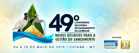 Sisar representado no 49º Congresso Nacional de Saneamento da Assemae